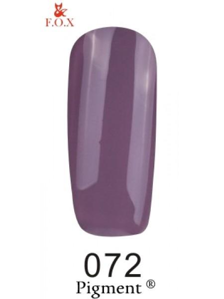 Гель лак F.O.X Pigment 12 мл № 072