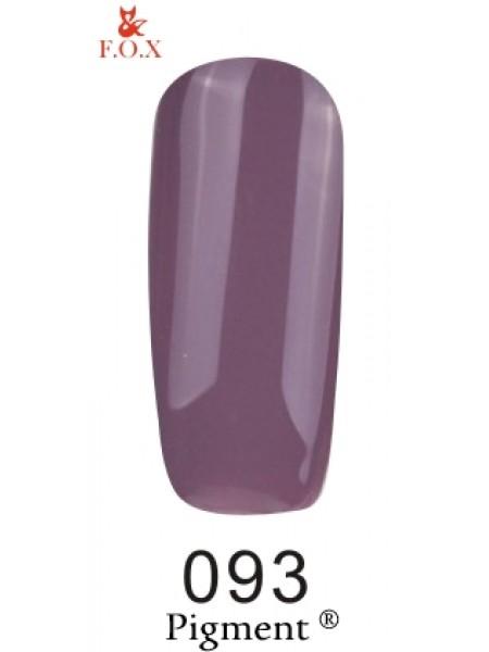 Гель лак F.O.X Pigment 12 мл № 093