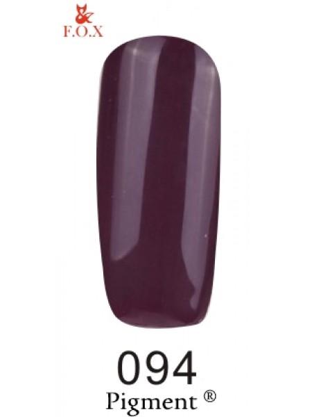 Гель лак F.O.X Pigment 12 мл № 094