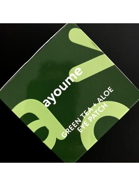 Ayoume гидрогелевые патчи для глаз с экстрактом зеленого чая и алое Green Tea+Aloe Eye Patch - 60шт