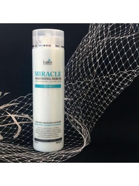 Lador Сыворотка для волос ультра увлажняющая Miracle Soothing Serum, 250 мл.
