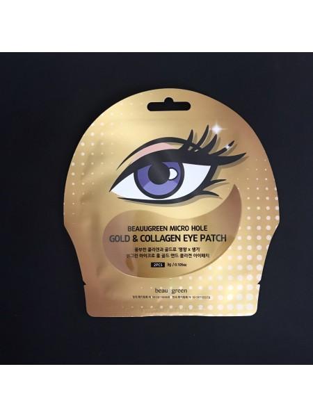 Beauugreen Патчи для глаз с золотом и коллагеном Eye patch Gold collagen,1 пара