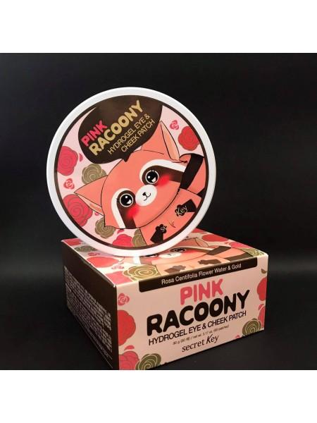 Гидрогелевые патчи для век с розовой водой и  золотом Secret Key Pink Racoony Hydrogel Eye & Cheek Patch (60 шт)