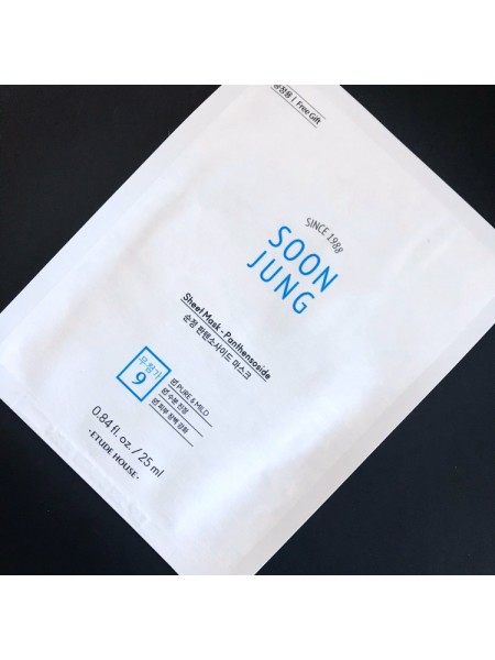 Маска для лица Etude House Soon Jung Sleeping Sheet Mask 5 Panthensoside для раздраженной кожи, 25 мл