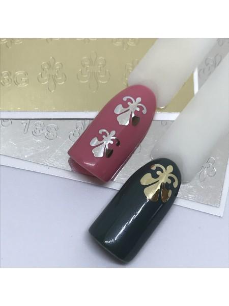 Металлизированная наклейка для ногтей №13 золото