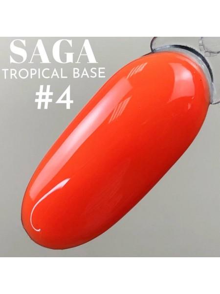 Saga база Tropcal №04, оранжевая