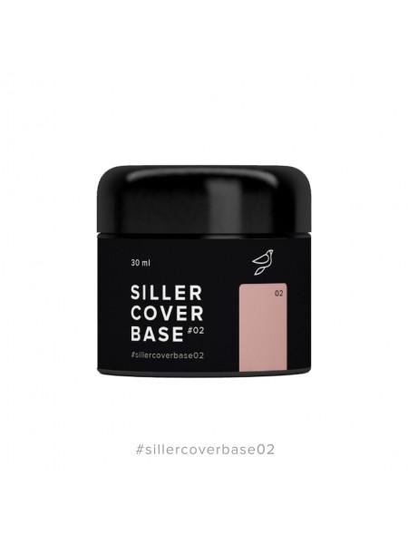 Siller Cover Base №2, 30 мл