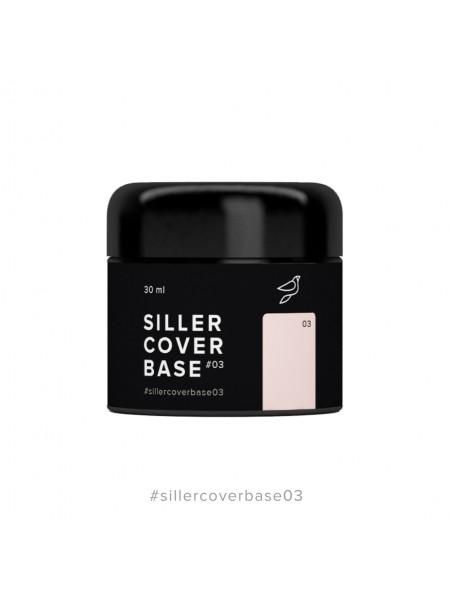 Siller Cover Base №3, 30 мл