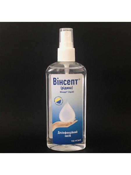 Средство для дезинфекции рук и кожи Winsept 150 мл